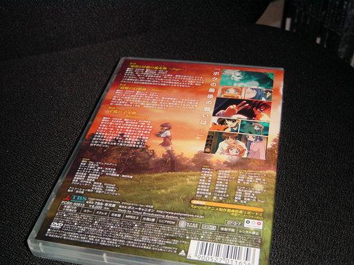 KanonDVD3巻ケース裏!